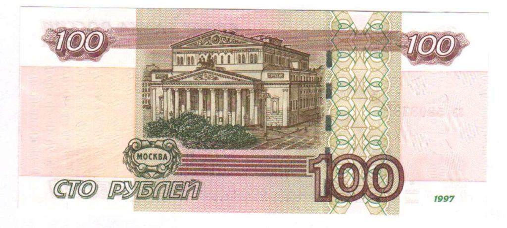 россия греция счет пляжный футбол