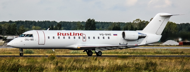 Bombardier CRJ 100/200