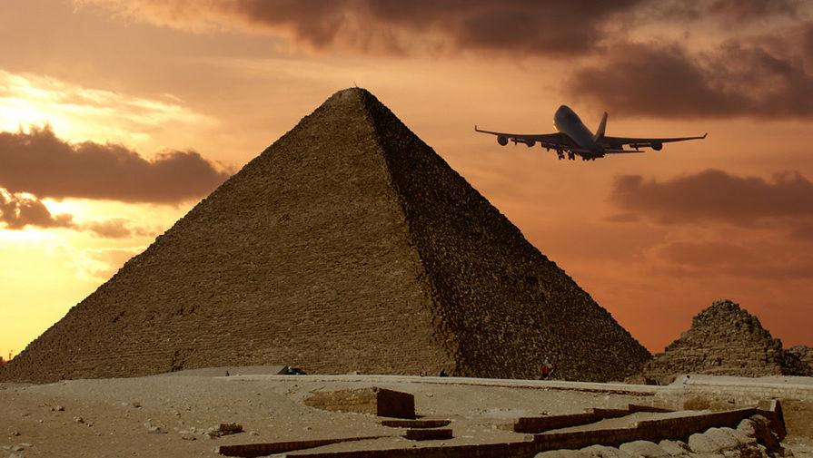 egipett