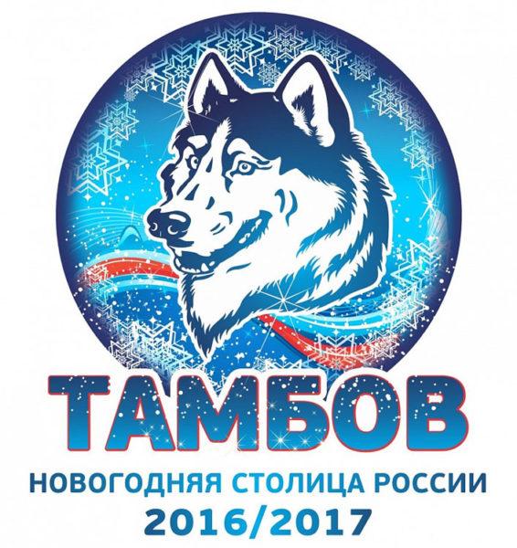 Тамбов – новогодняя столица России
