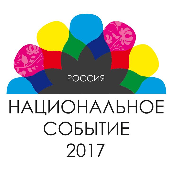event17
