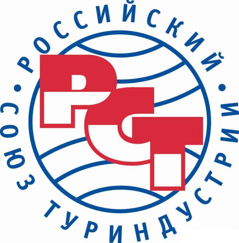 Российский союз туриндустрии