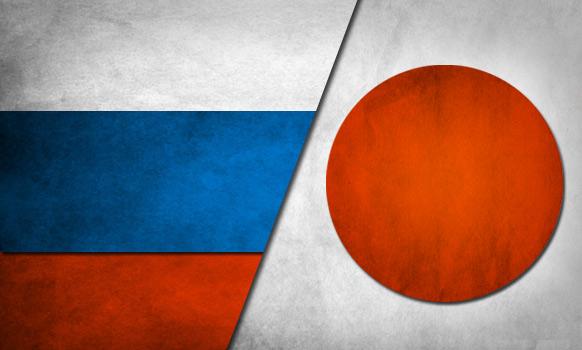 Россия Япония