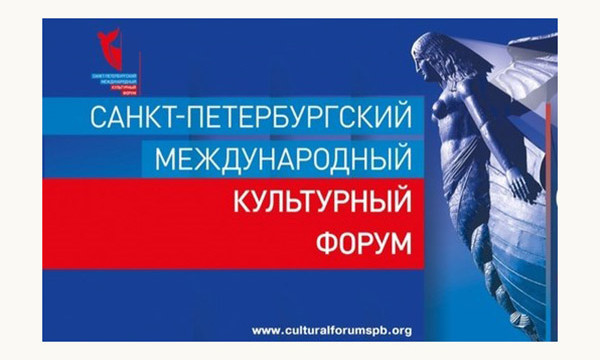 kulturnyiy-forum
