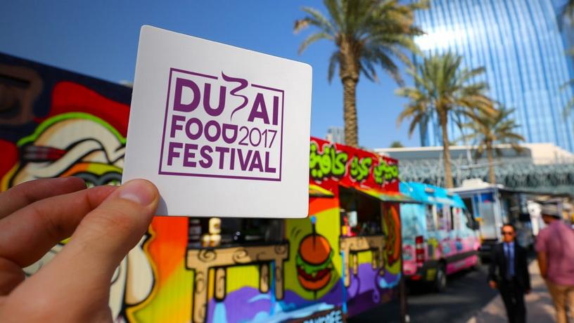 Дубайский гастрономический фестиваль