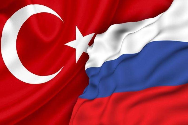Турция Россия