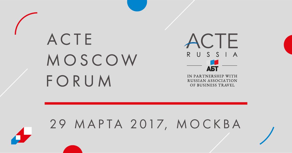 ACTE Moscow forum