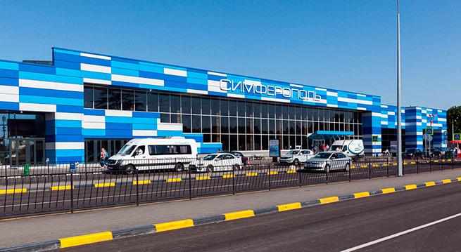 Аэропорт Крым Симферополь