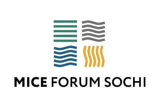MICE FORUM SOCHI 2017