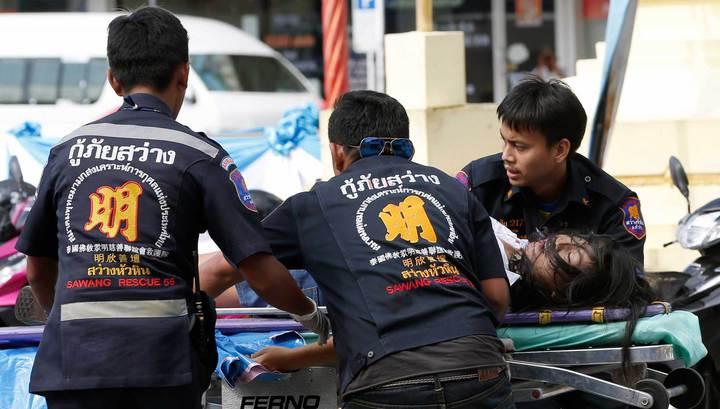 Терракт в тайланде 2017