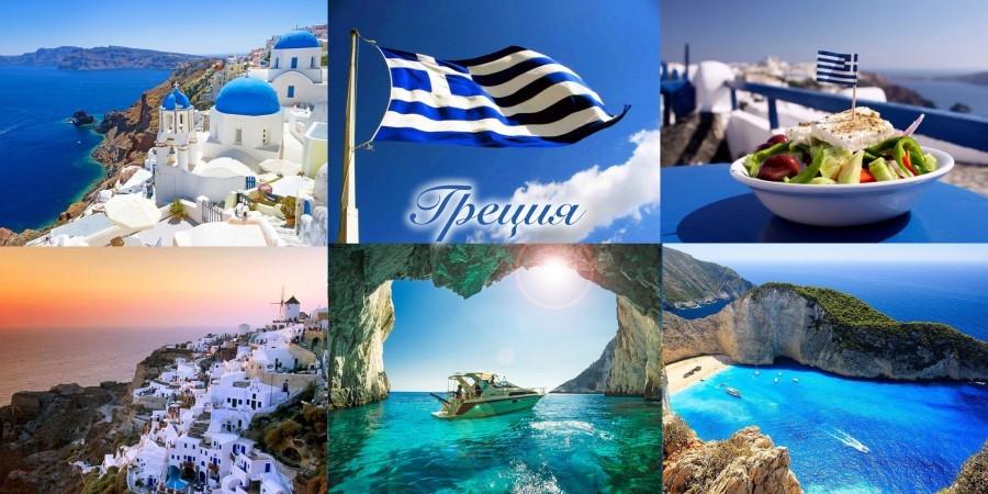 ANEX Tour Греция