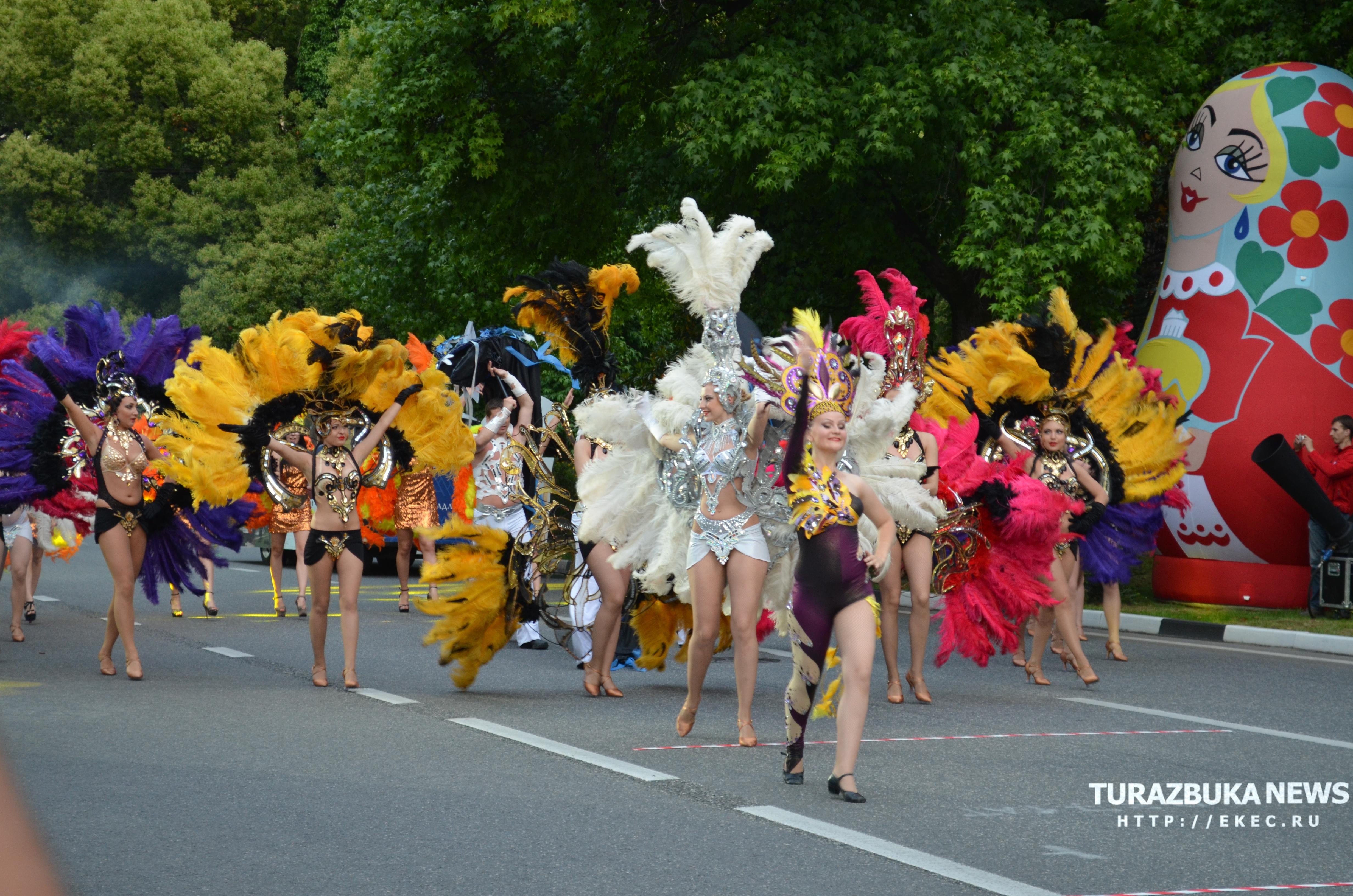 Большой карнавал в Сочи