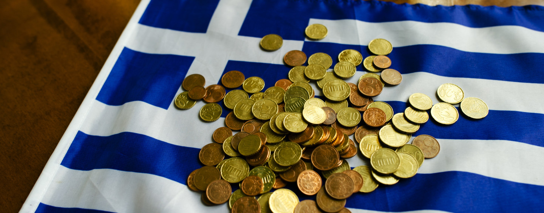 Турналог Греция