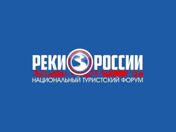Форум Реки России