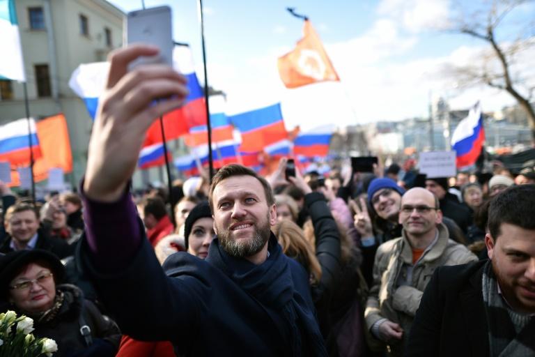 Навальный 12 июня 2017 митинги