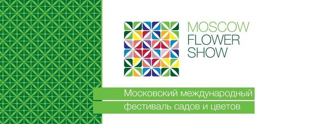 VI международный фестиваль садов и цветов