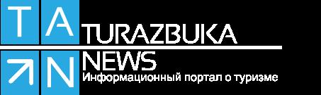 Turazbuka NEWS™
