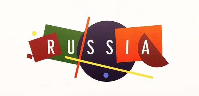 россия бренд